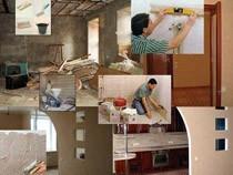 Все виды общестроительных работ, строительно-монтажных работ, ремонтных отделочных работ в Махачкале